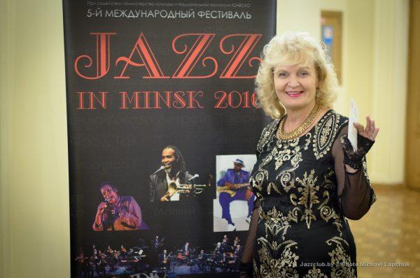 Джазовый фестиваль в Минске JazzinMinsk-2016