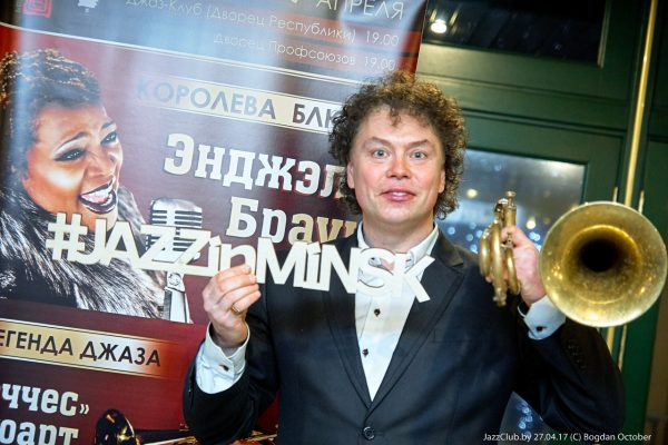 Евгений Владимиров - основатель ДЖАЗ в МИНСКЕ
