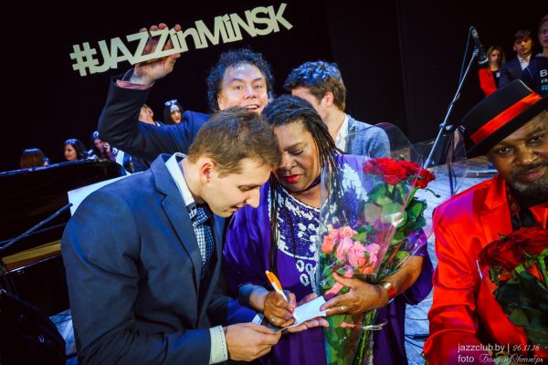 На джаз-Фестивале в Минске JazzinMinsk-2016. Евгений Владимиров,Angela Brown,Detroit Gary Wiggins
