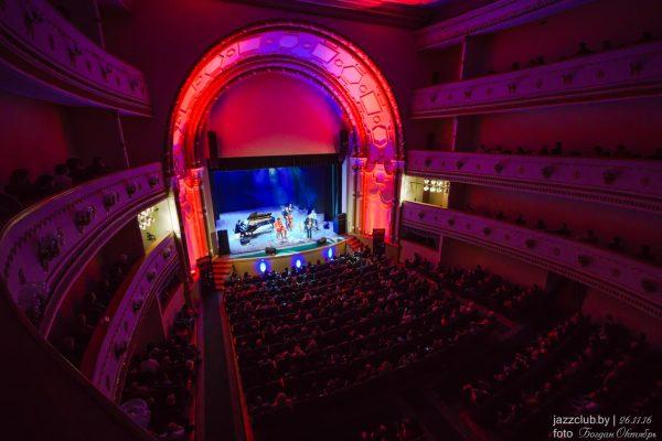 Джаз в Минске, фестиваль JazzinMinsk во Дворце Профсоюзов организовал Евгений Владимиров