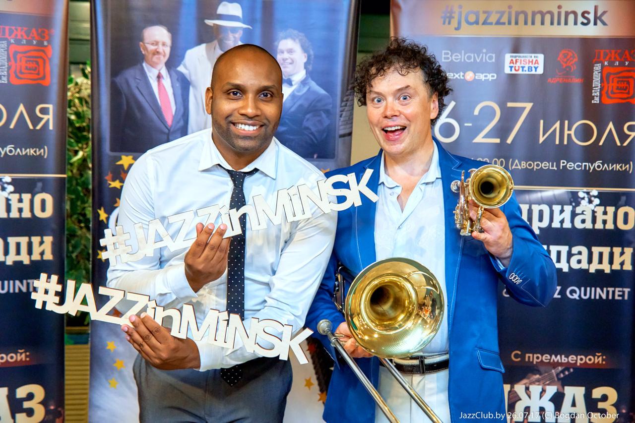 Евгений Владимиров джазмен Белорусский и Adriano Trindade - концерт Джаз в Минске jazzinminsk